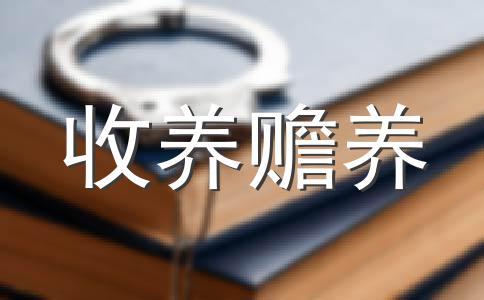 民政局办理协议离婚有哪些程序