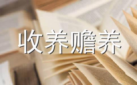 吉林省企业退休金2019有哪些方面的调整?