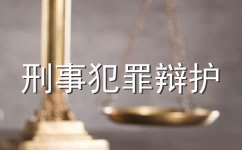 根据法律规定湖北省盗窃罪的起刑点是多少?