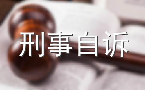 浙江省信息公开条例