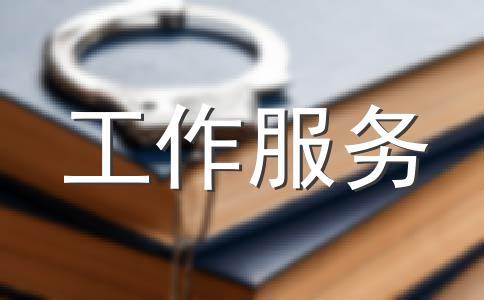 现在外地人在北京怎么开居住证明吗?