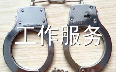 在上海市居住证明如何办理?