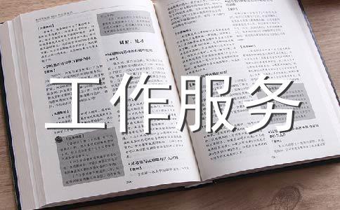 天津病假有高温费吗?高温补贴标准是什么?