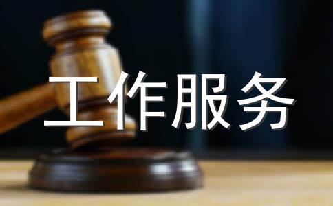 国家监察法律师主要的职责是什么