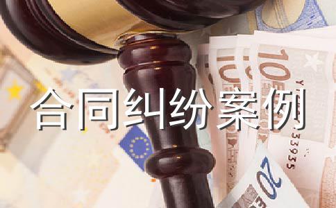 民事诉讼简易程序期限是多久,适用简易程序案件的类型?