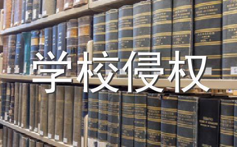 最新群体斗殴的法律责任是什么