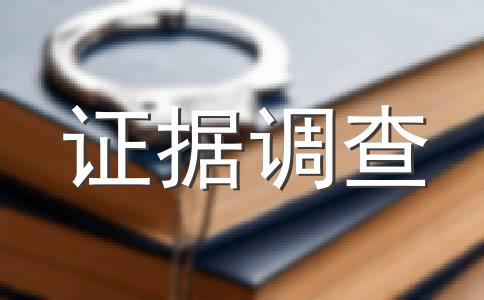 产品专利侵权怎么处罚?