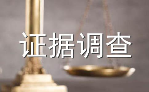 谁主张谁举证的法律规定