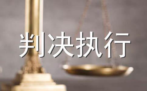 行政执法的基本原则主要有哪些?
