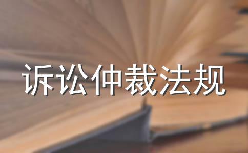 江苏省交通事故误工赔偿标准的项目包含哪些?