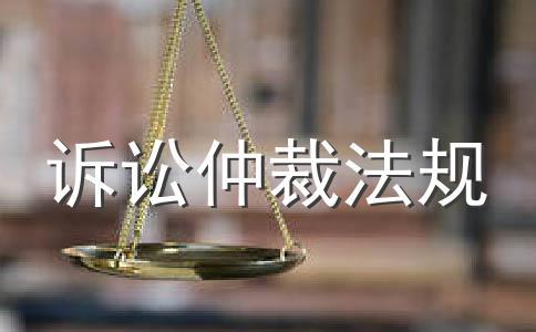 2019年最新云南省玉溪市华宁县征地统一年产值补偿标准