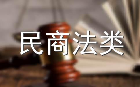 重庆市关于开展对部分个人住房征收房产税改革试点的暂行办法