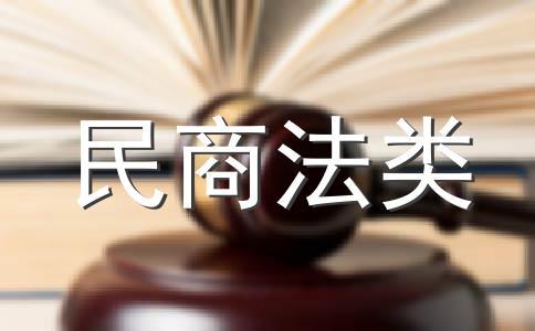 陕西省居住证及流动人口服务管理办法