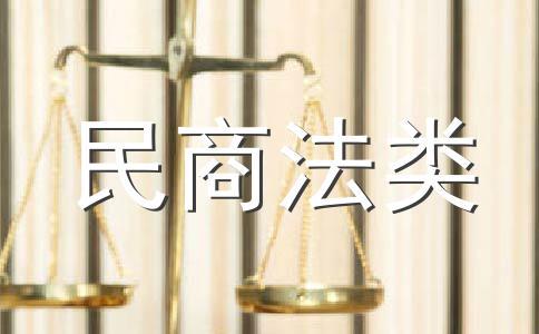 最新青海省税收保障办法全文