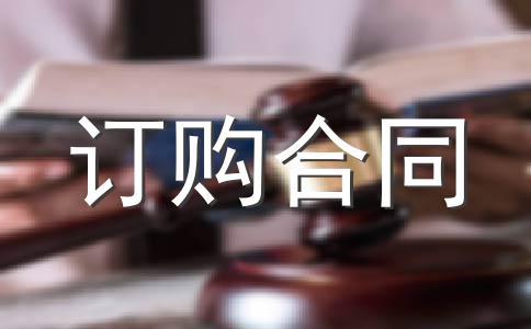 磐安县蚕茧生产收购合同
