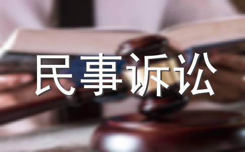 朱某某与陈某离婚纠纷一审民事判决书