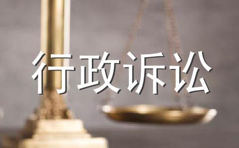 原告房泉涛认为被告辛集市人民政府1990年12月31日给第三人牛彦峰颁发的宅基地使用证侵犯了其通行权