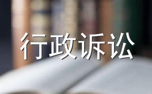陈卓平诉佛山市禅城区卫生局卫生行政批准上诉一案
